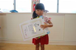2020-07-09灯ろう表彰式 (35)